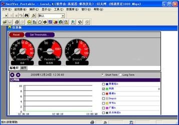Sniffer Pro嗅探抓包 4.7.5-第2张图片-cc下载站
