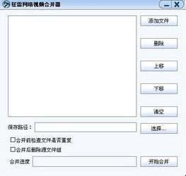 星光高清视频下载软件 3.2.3-第2张图片-cc下载站