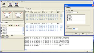 WPE 中文版-第2张图片-cc下载站