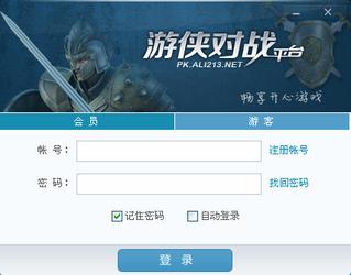 游侠对战平台 6.35-第3张图片-cc下载站