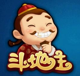 斗地主 5.5-第2张图片-cc下载站