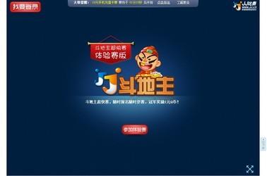 JJ游戏大厅 2018-第3张图片-cc下载站