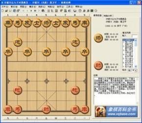 象棋巫师破解版 5.52-第2张图片-cc下载站
