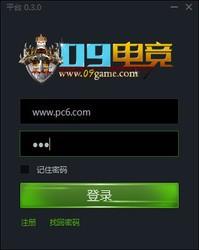 09电竞平台 1.6.1-第2张图片-cc下载站