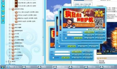 亲朋棋牌 12.0-第2张图片-cc下载站