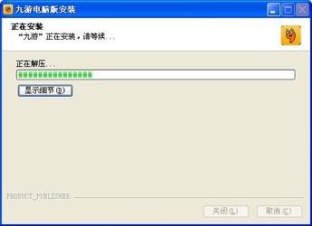 九游游戏中心 电脑版-第4张图片-cc下载站