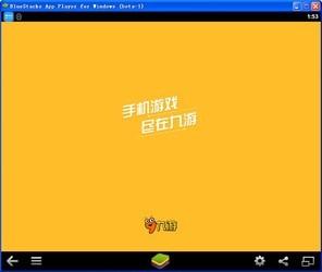 九游游戏中心 电脑版-第8张图片-cc下载站