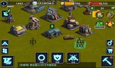 红色警戒4:大国崛起 电脑版-第5张图片-cc下载站