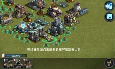 红色警戒4:大国崛起 电脑版-第7张图片-cc下载站