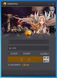 完美游戏平台 2.9.30-第4张图片-cc下载站