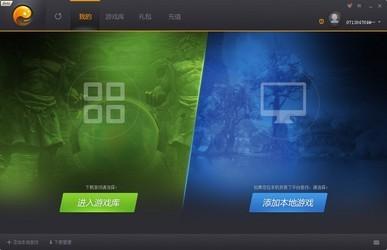 完美游戏平台 2.9.30-第2张图片-cc下载站