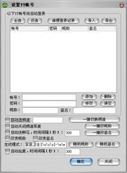 YY盒子 1.0-第2张图片-cc下载站