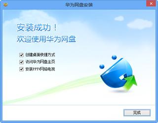 华为网盘 3.2.1.3-第2张图片-cc下载站