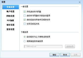 华为网盘 3.2.1.3-第3张图片-cc下载站