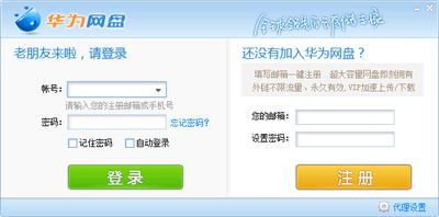 华为网盘 3.2.1.3-第5张图片-cc下载站