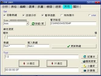 FPE2001 1.00-第2张图片-cc下载站