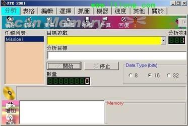 FPE2001 1.00-第5张图片-cc下载站