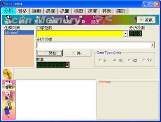 FPE2001 1.00-第6张图片-cc下载站