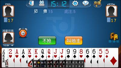 锦游斗地主 1.7 单机版-第5张图片-cc下载站