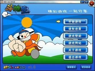 锦游斗地主 1.7 单机版-第2张图片-cc下载站