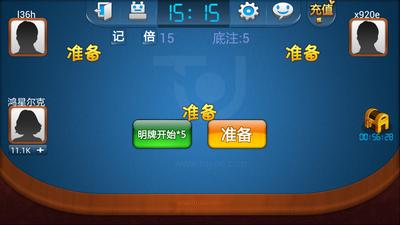 锦游斗地主 1.7 单机版-第6张图片-cc下载站