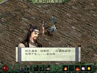 剑侠情缘月影传说 中文版-第4张图片-cc下载站