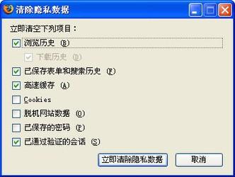 火狐(firefox)浏览器 11.0-第7张图片-cc下载站