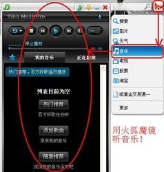 火狐(firefox)浏览器 11.0-第6张图片-cc下载站