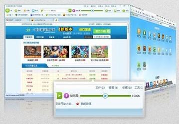 玩客游戏浏览器 3.1.9-第2张图片-cc下载站