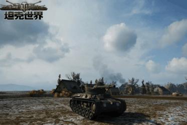 坦克世界(WOT) 0.9.22-第4张图片-cc下载站