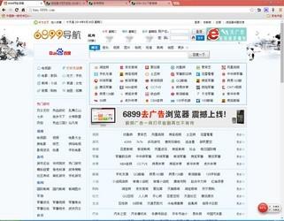 6899浏览器 2.7.9-第2张图片-cc下载站