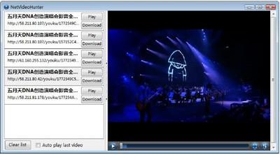 NetVideoHunter 1.9-第2张图片-cc下载站