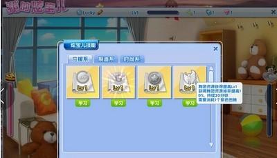 QQ炫舞2 1.4.1-第2张图片-cc下载站