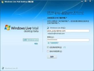 Windows Live Mail 12.0-第6张图片-cc下载站