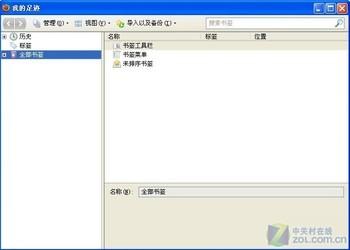 火狐中国版 Firefox 34.0.5 For Linux-第3张图片-cc下载站