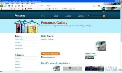 火狐中国版 Firefox 34.0.5 For Linux-第4张图片-cc下载站