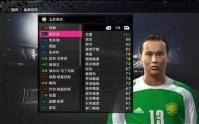 实况足球10 中文版-第3张图片-cc下载站