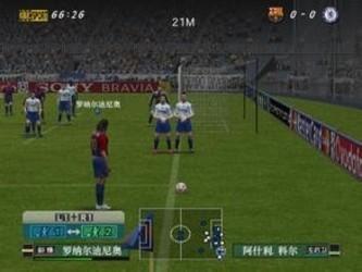实况足球10 中文版-第2张图片-cc下载站