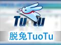 脱兔|TuoTu 3.5