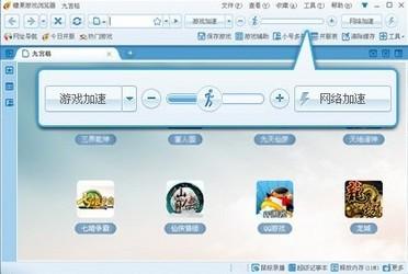 糖果游戏浏览器 2.64-第2张图片-cc下载站