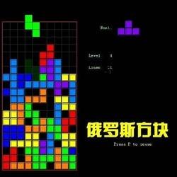 俄罗斯方块游戏 2.0 单机版-第2张图片-cc下载站