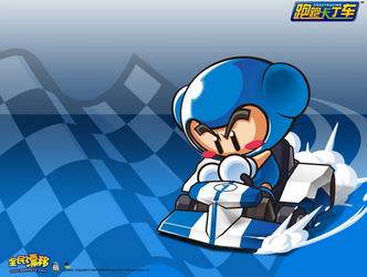 跑跑卡丁车 单机版-第6张图片-cc下载站