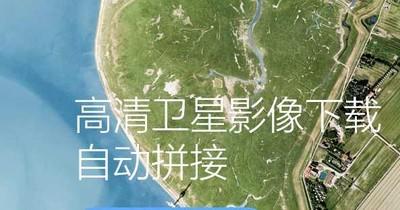 谷歌卫星地图下载器 26.8.9-第4张图片-cc下载站