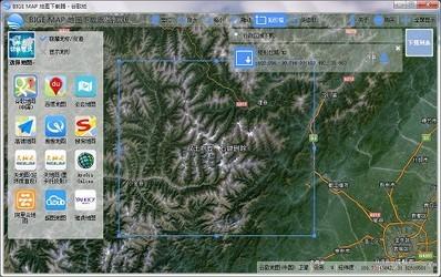 谷歌卫星地图下载器 26.8.9-第6张图片-cc下载站