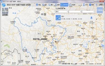 谷歌卫星地图下载器 26.8.9-第7张图片-cc下载站
