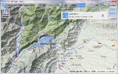 谷歌卫星地图下载器 26.8.9-第8张图片-cc下载站