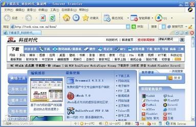 腾讯TT浏览器(Tencent Traveler) 4.8 中文版-第2张图片-cc下载站
