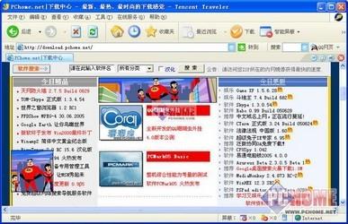 腾讯TT浏览器(Tencent Traveler) 4.8 中文版-第4张图片-cc下载站