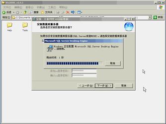 万象网管 7.0.13-第2张图片-cc下载站