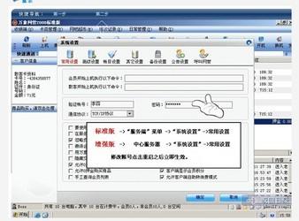 万象网管 7.0.13-第3张图片-cc下载站